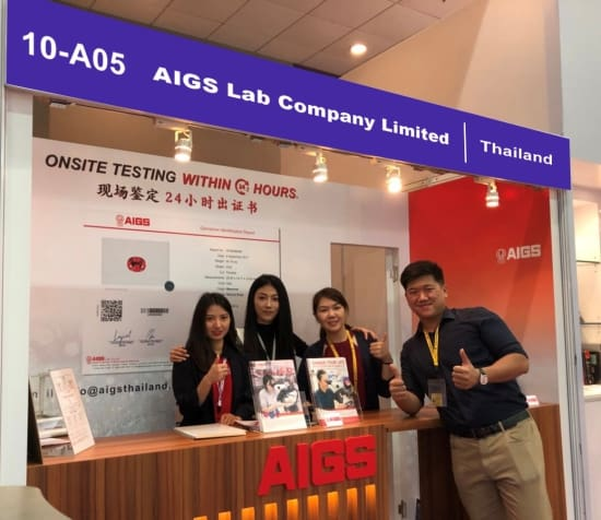 AIGS to exhibit at Hong Kong show, 24-hour gem testing turnaround times