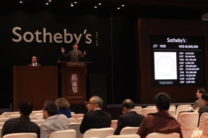 Sotheby's auction in Hong Kong