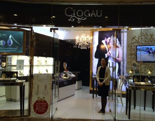 Clogau opens second boutique in China