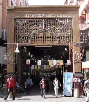 Jewellery demand, tourist footfall, Dubai Shopping Festival