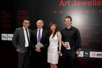Jewellery designer Fei Liu, Paradigma 2 jewellery exhibition, Bijing, the School of Jewellery, world jewelry news
