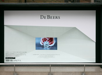 De Beers,Isetan,Tokyo, Holition, 3D technology applications for retail
