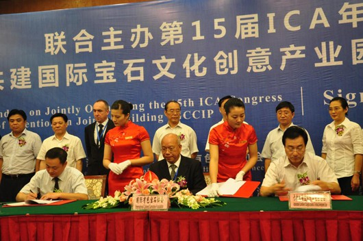 ICA to set up gem, jewel center in Changsha, China