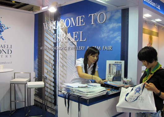 Israeli Diamond Industry to have largest pavilion at Hong Kong June Fair