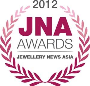 JNA to award excellence, innovation and entrepreneurship