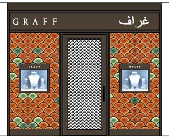 Graff Diamonds opens in Riyadh