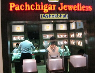 Sparkle 2011, Surat, India's diamonds capital