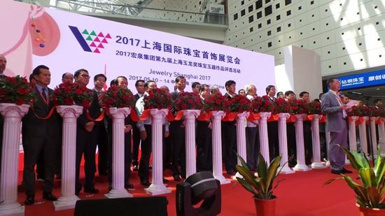 China-Thailand Gemstone Traders Association