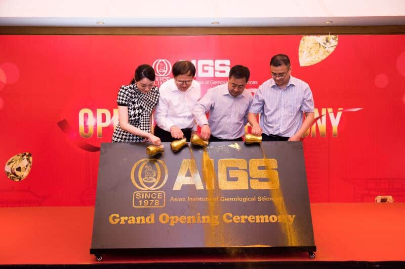 AIGS Lab opens branch in Shanghai
