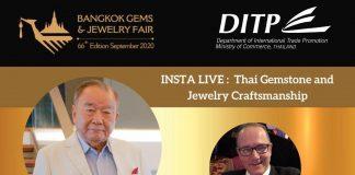 Bangkok Gems & Jewelry Fair, DITP ,Jewellery Outlook