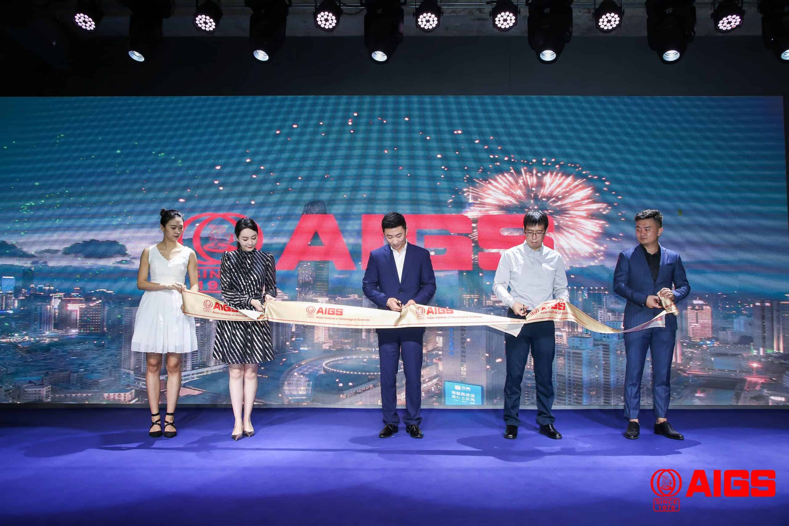 AIGS Lab opens second branch in China