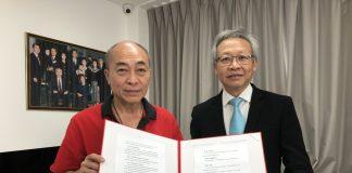 AIGS Chairman Kennedy Ho